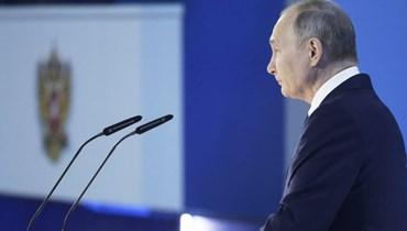بوتين (ا ف ب)