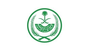 ما عقوبة مروج الشائعات عن كورونا في السعودية؟