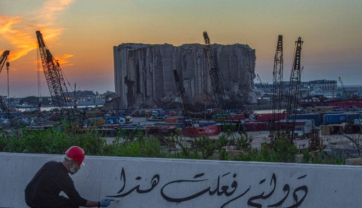 تعبيرية (تصوير نبيل إسماعيل).