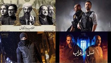 مسلسلات رمضان.
