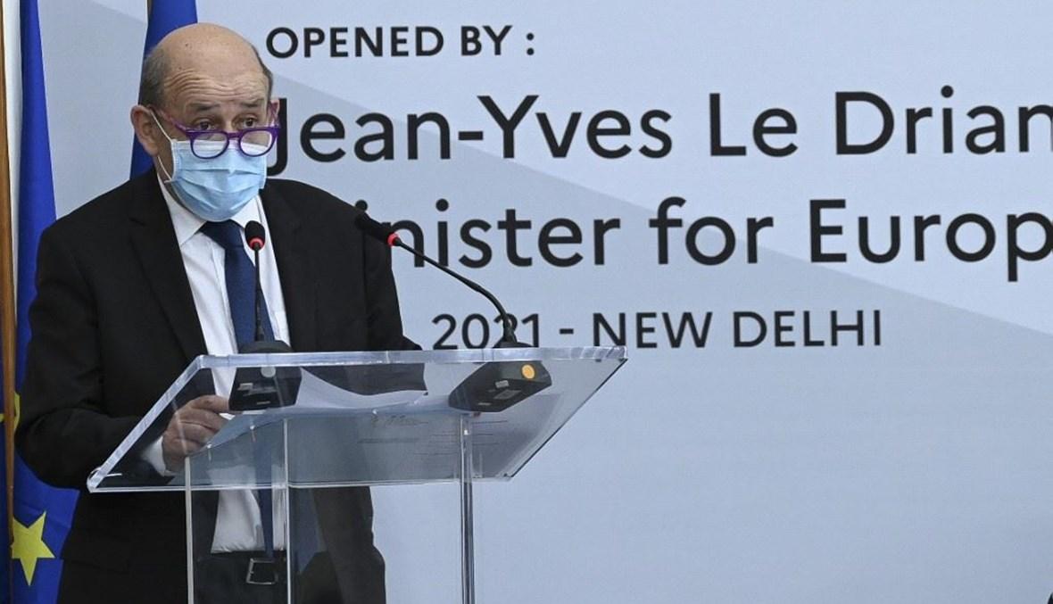 وزير الخارجية الفرنسية (ا ف ب)