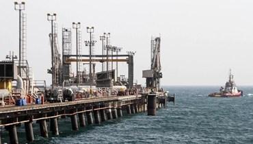 منشأة نفطية في جزيرة خرج الإيرانية (تعبيرية - أ ف ب)