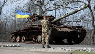 القوات الأوكرانية (أ ف ب).