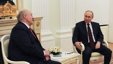 بوتين مستقبلا نظيره البيلاروسي ألكسندر لوكاشنكو في موسكو (22 نيسان 2021، أ ف ب).