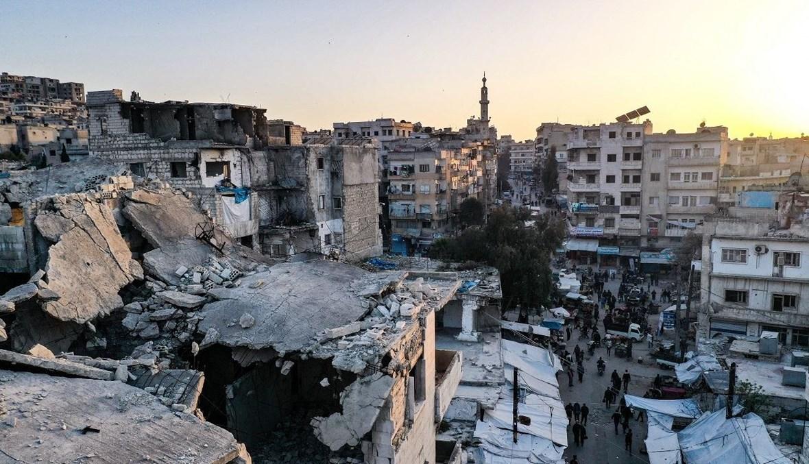 منظر عام من إدلب (أ ف ب).