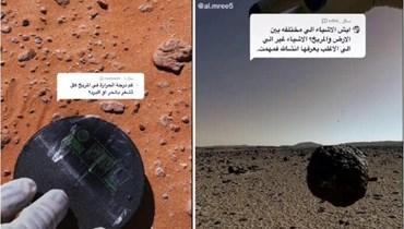 سعودي يوثِّق حياته على المريخ عبر TikTok