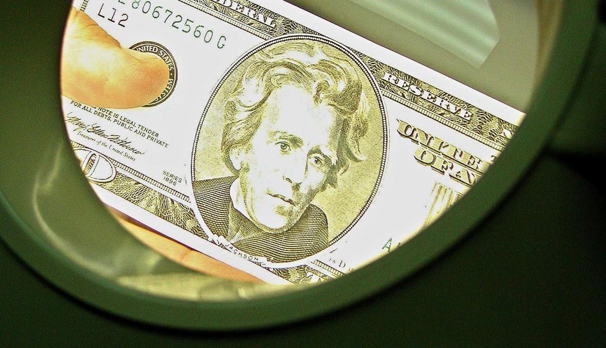 الدولار (تعبيرية - أ ف ب).