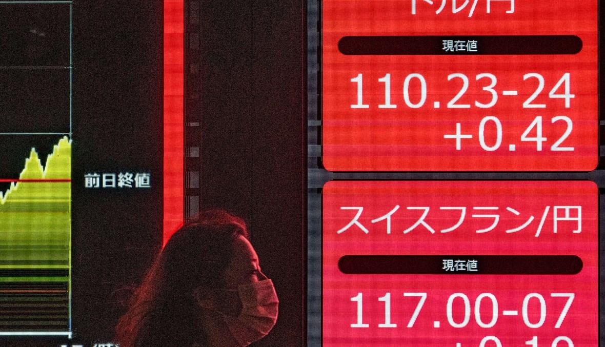 تراجع أسهم اليابان (تعبيرية - أ ف ب).