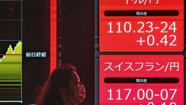 تراجع أسهم اليابان بفعل مخاوف الجائحة