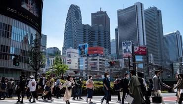 اليابان (أ ف ب).