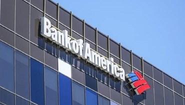 بنك أوف أميركا.