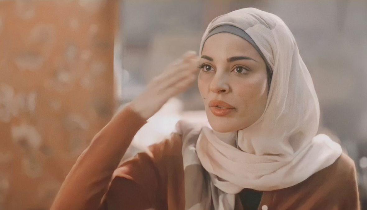 نادين نجيم في شخصية حياة عبدالله.