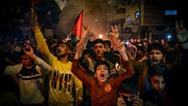 متظاهرون في غزة (ا ف ب)