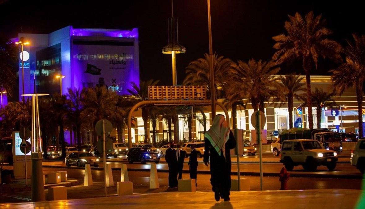 """مشهد من السعودية (تعبيرية- """"أ ف ب"""")."""