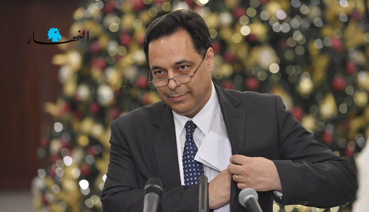 """رئيس حكومة تصريف الأعمال حسان دياب (""""النهار"""")."""