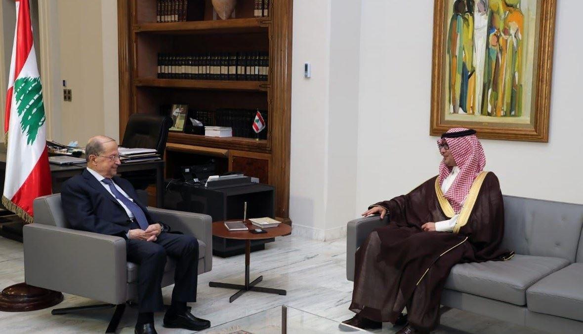 الرئيس ميشال عون والسفير السعودي وليد البخاري.