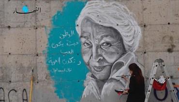 جدارية نوال السعداوي في رياض الصلح (تصوير نبيل إسماعيل).