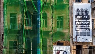 RESIST - PERSIST - REBUILD  هذا هو مانيفست بيروت الثقافيّة في اللحظة البربريّة القصوى!