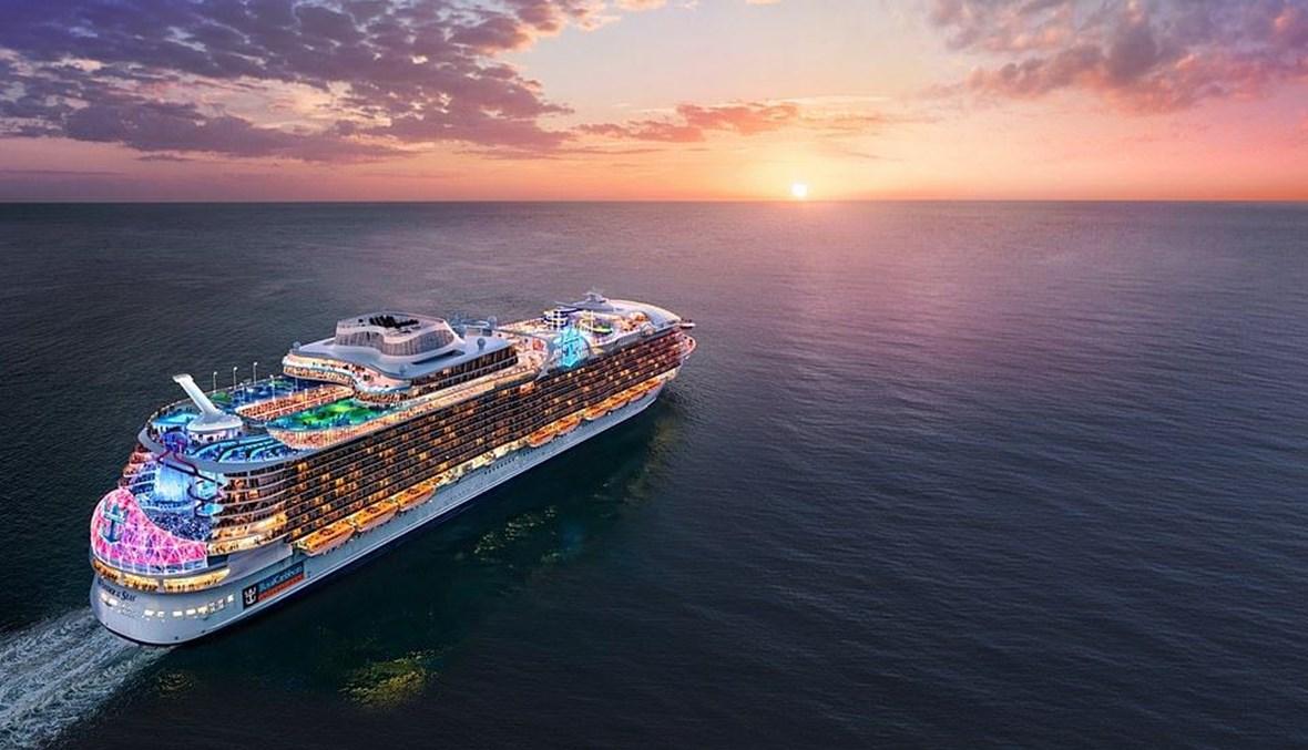 أكبر سفينة سياحية