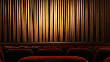 مسرح (تعبيرية).