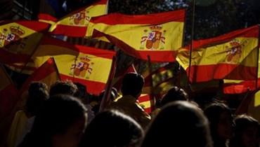 إسبانيا (أ ف ب).