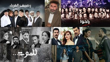 مسلسلات رمضان على الشاشات المحلّية.