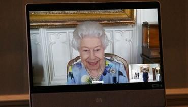 .ظهور الملكة إليزابيث عبر مكالمة فيديو من قصر ويندسور