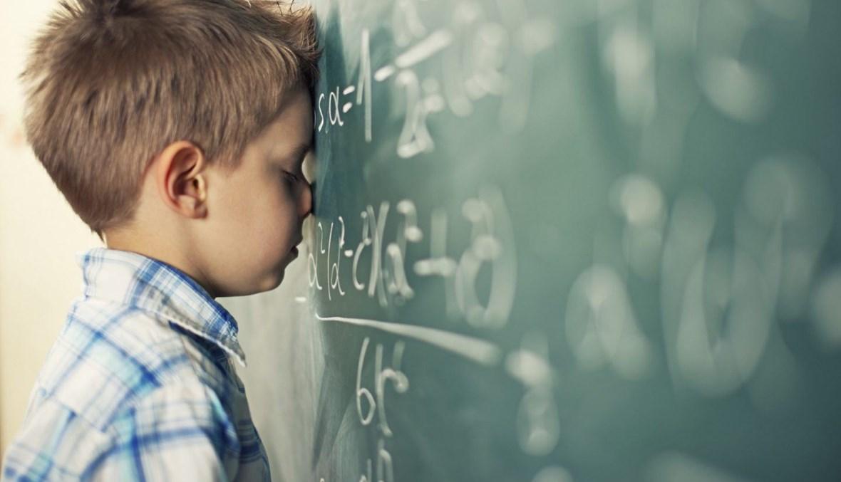 صعوبات التعلم عند الأطفال.