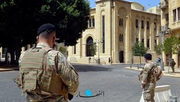 """ساحة النجمة في وسط بيروت (""""النهار"""")."""