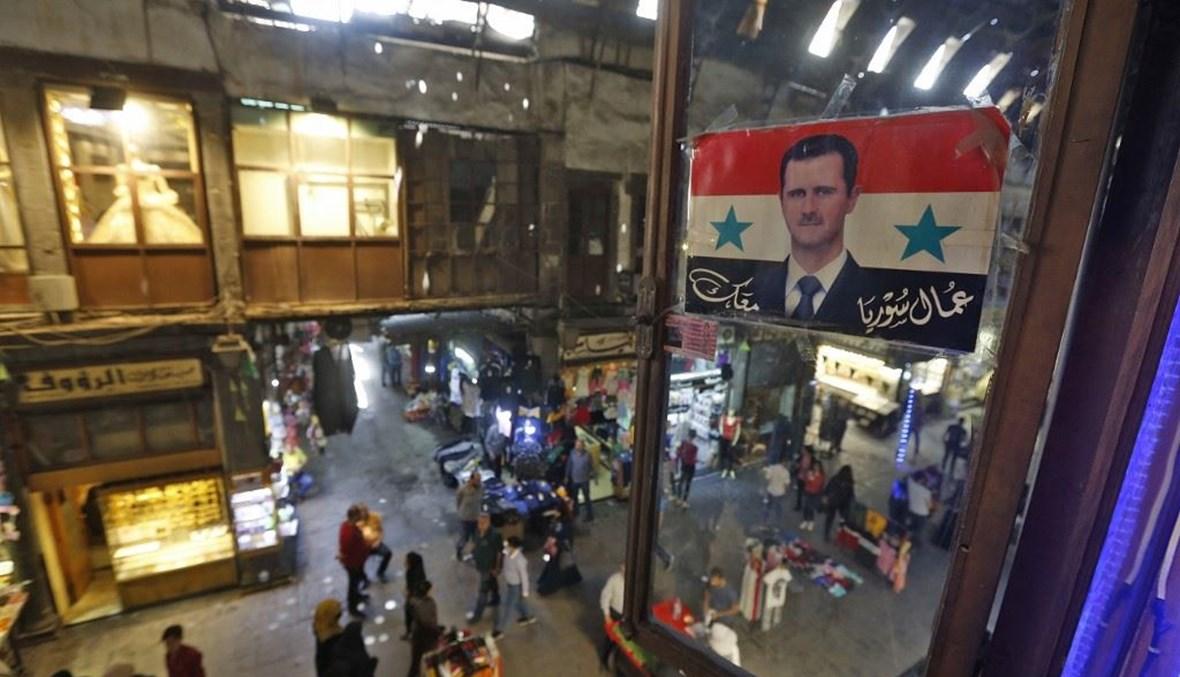 مشهد من دمشق (أ ف ب).