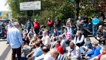 اعتصام أمام وزارة الطاقة