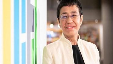 الصحافية الاستقصائية الفلبينية ماريا ريسا