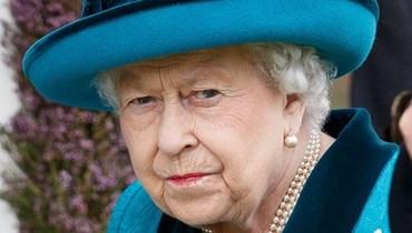 الملكة إليزابيث.