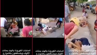 ثلاث لقطات شاشة من الفيديو المتناقل بمزاعم خاطئة (تويتر).