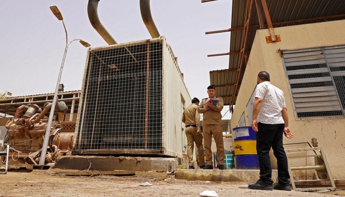 العراق (أ ف ب).