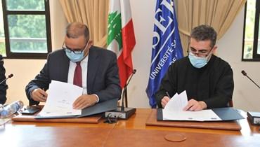 تعاون أكاديمي بين جامعة الروح القدس والأمن العام.