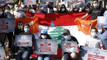 وقفة احتجاج أمام مقر الاتحاد الأوروبي (تعبيرية - تصوير مارك فياض).
