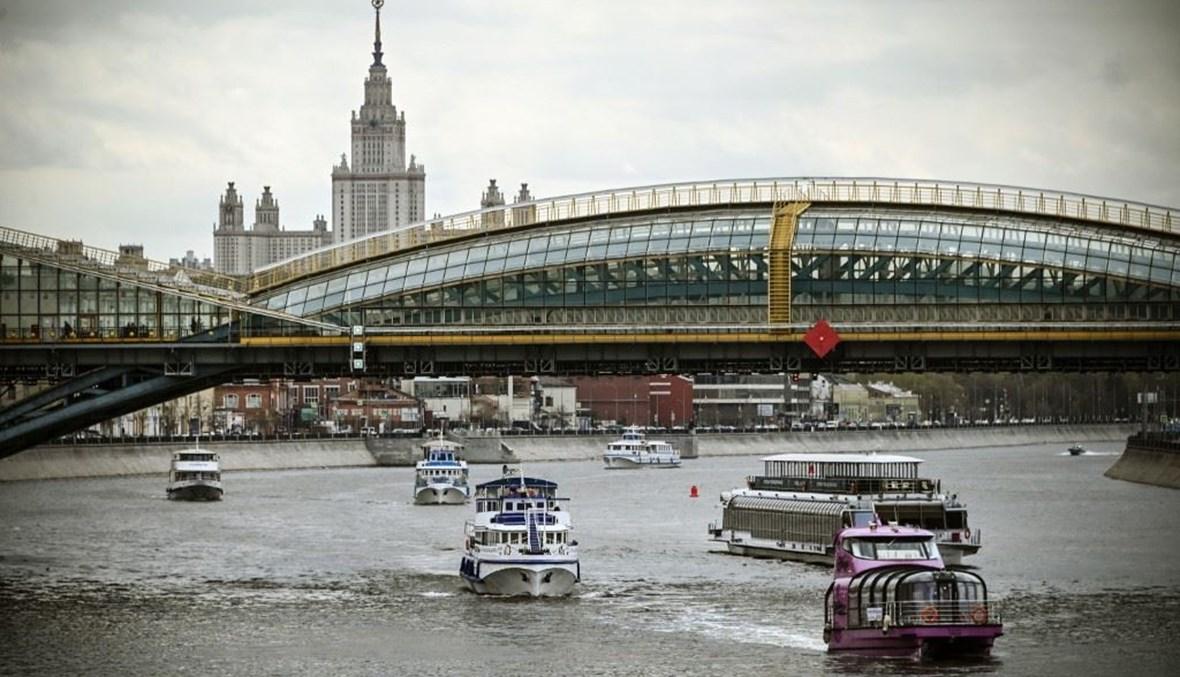 موسكو (أ ف ب).