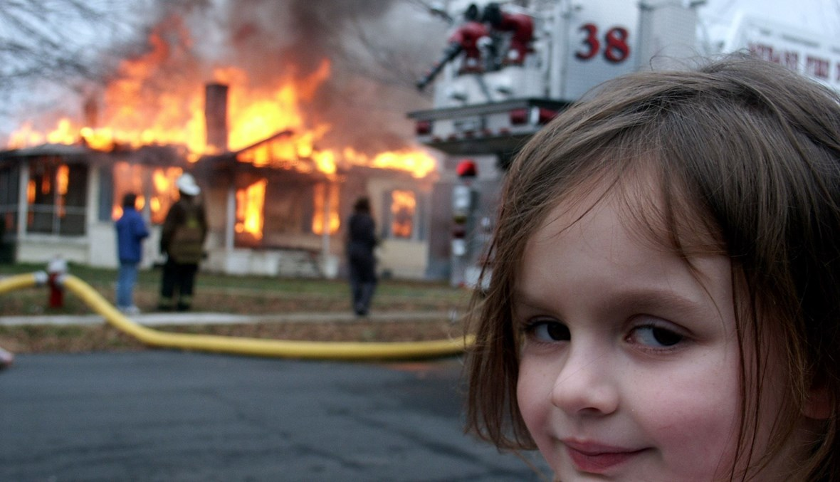 """""""الفتاة الكارثة""""."""