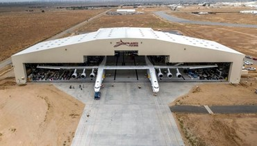 بالفيديو: أكبر طائرة في العالم تحلق للمرة الثانية