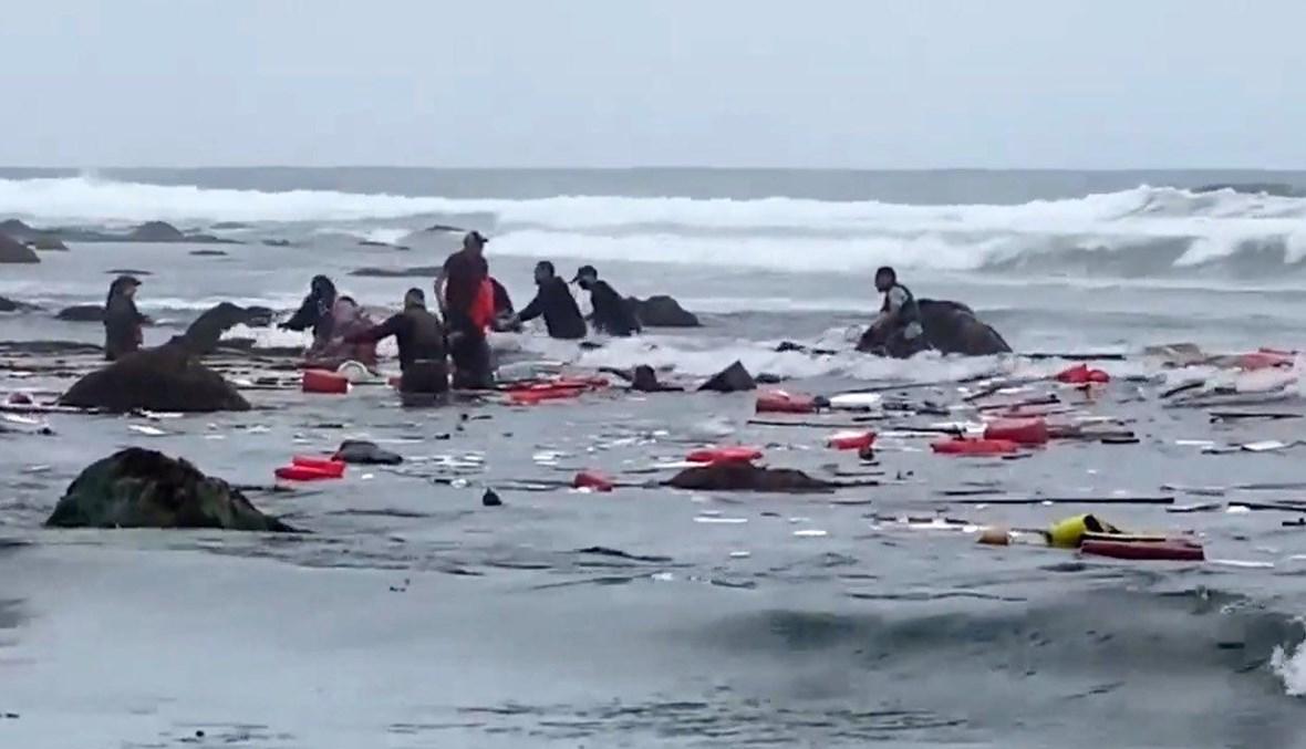"""مأساة قبالة شاطئ سان دييغو (""""تويتر"""")."""