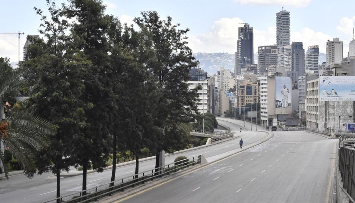مشهد من بيروت (نبيل اسماعيل).
