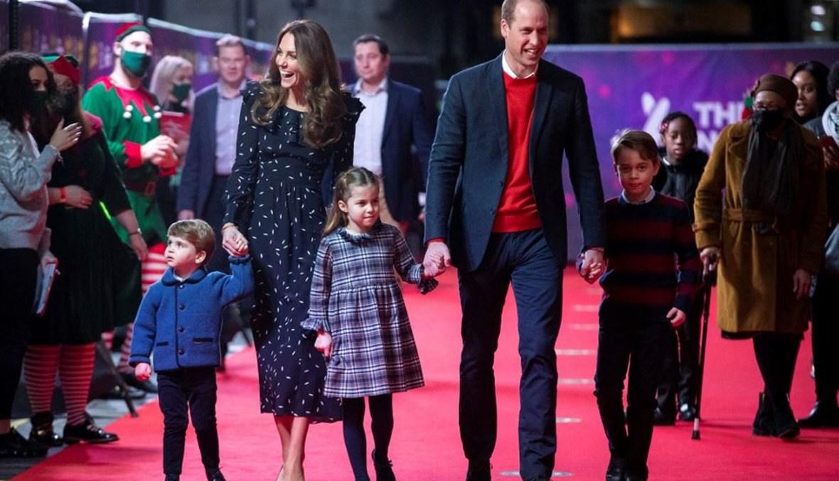 عائلة الأمير وليم (أ ف ب).