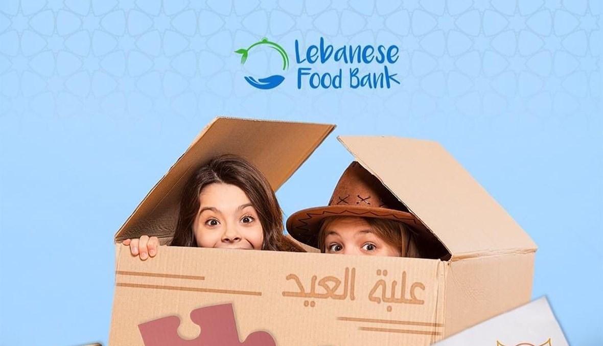 """من مبادرات """"بنك الطعام اللبناني"""" خلال شهر رمضان"""