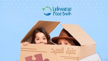 """""""بنك الطعام اللبناني""""... في مواجهة شبح الجوع"""