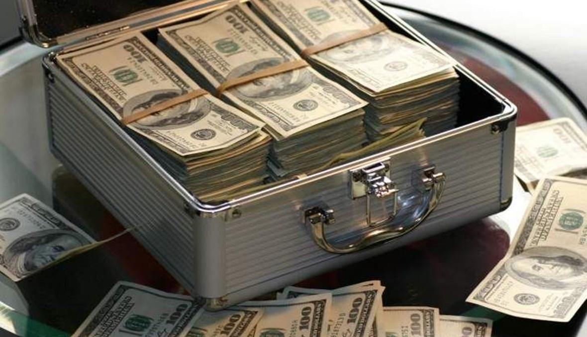 أموال محجوزة