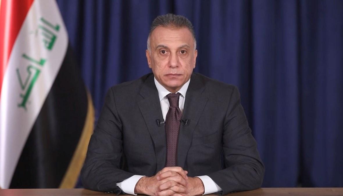 """هل """"يُغادر"""" الكاظمي بعد الانتخابات... ويتسلَّم السيّد مقتدى الصدر؟"""
