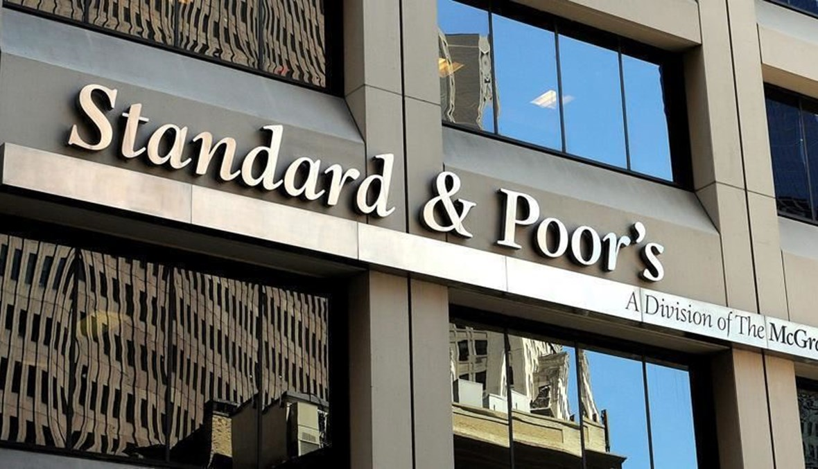 وكالة S&P تدرس شطب أسهم مصارف لبنانية