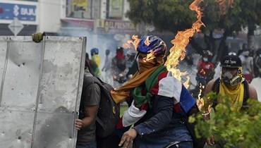 تظاهرات في كولومبيا (أ ف ب).