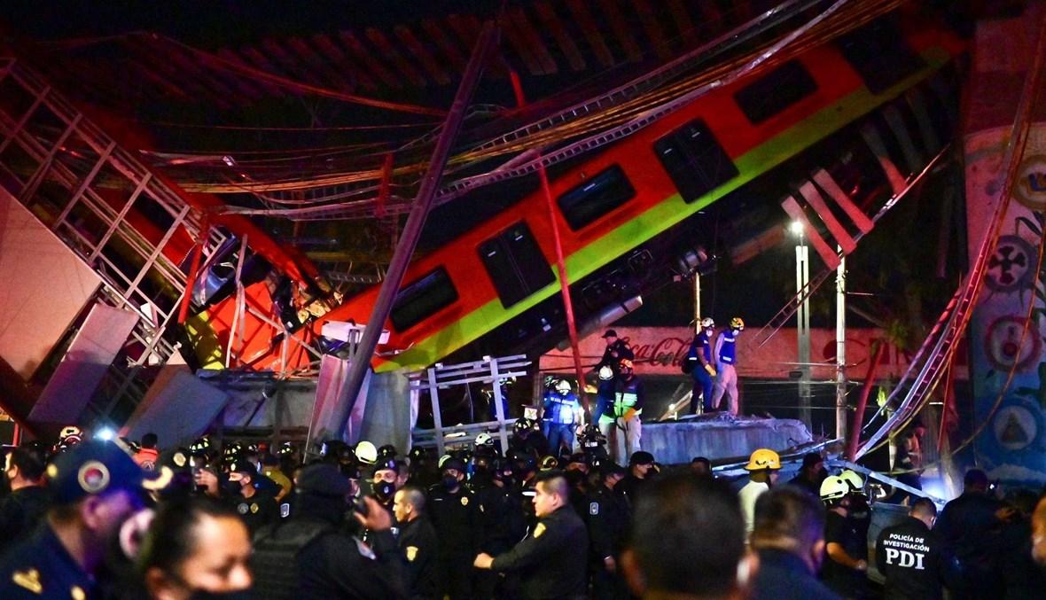صورة للقطار الذي سقط في المكسيك